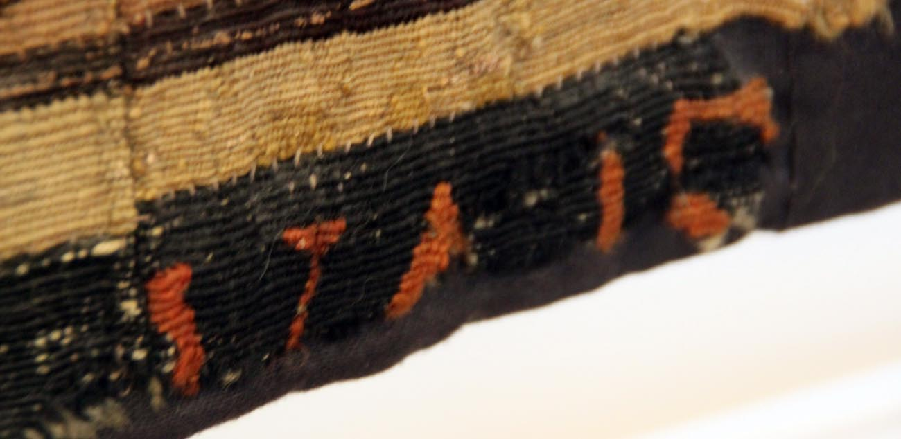 Article_Tapestry_Main_Signed